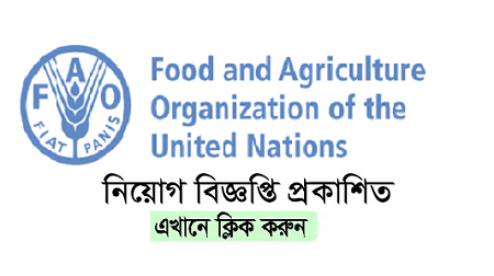 Food and Agriculture Organization (FAO) Jobs Circular 2018
