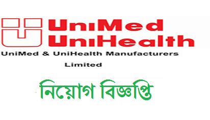 Unimed Unihealth Pharmaceuticals Job Circular 2018