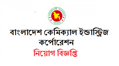 Bangladesh Chemical Industries Corporation Job Circular 2018