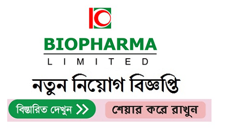 Biopharma Limited Jobs Circular 2019