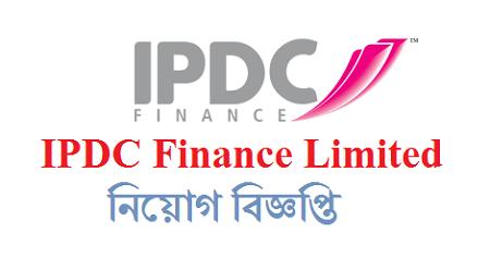 IPDC Finance Limited Jobs Circular 2019