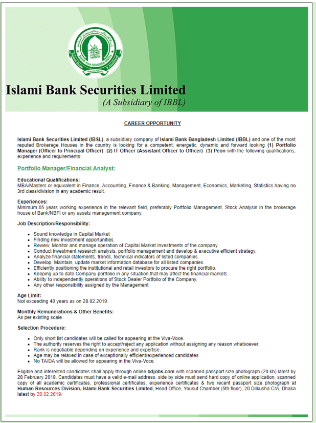 Islami Bank Securities Limited (IBSL) Job Circular 2019