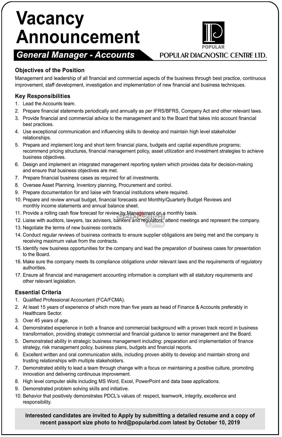 Popular Diagnostic Centre Job Circular December 2019