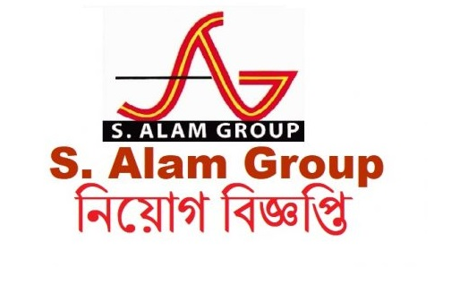 S Alam Group of Industries Job Circular 2019