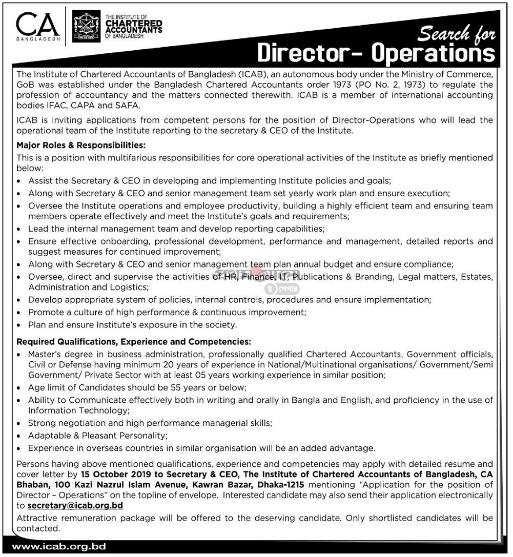 The Institute of Chartered Accountants of Bangladesh (ICAB) Job Circular 2019