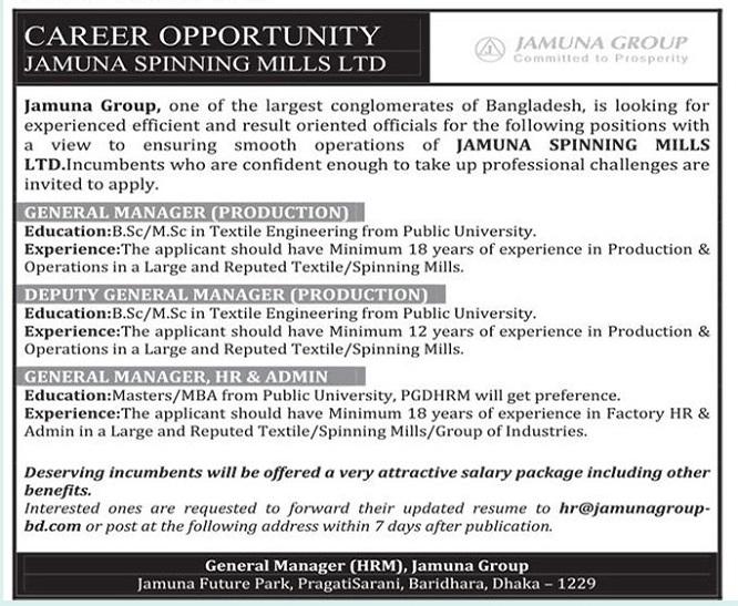 Jamuna Group Limited Job Circular 2020