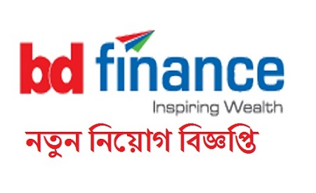 Bangladesh Finance and Investment Company Ltd Job Circular 2020