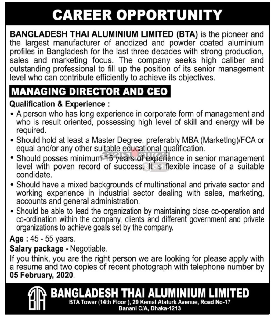 Bangladesh Thai Aluminium Limited Job Circular 2020