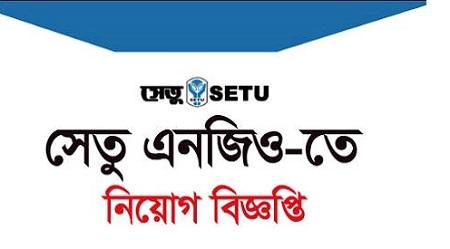 Setu NGO Job Circular 2020