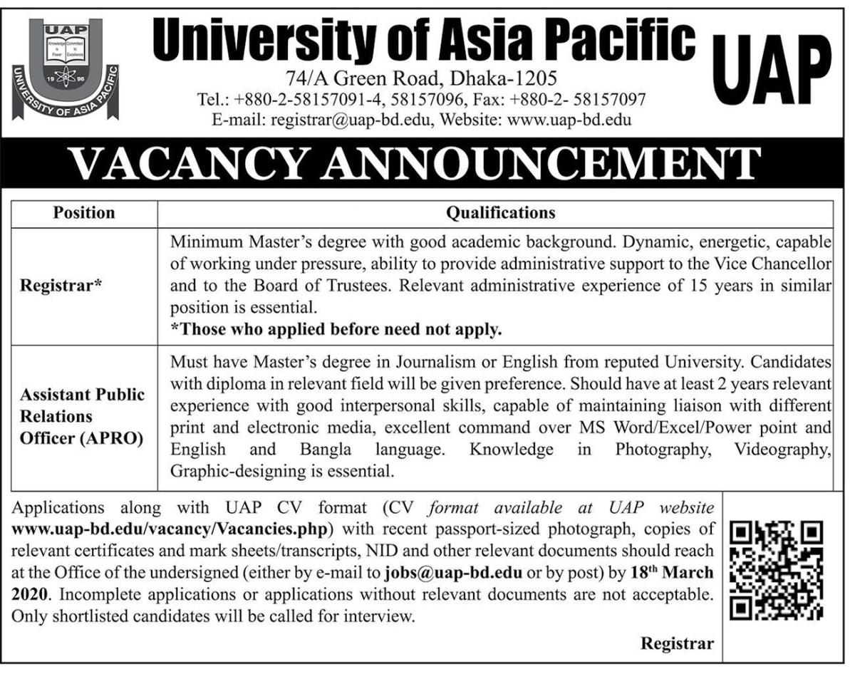University of Asia Pacific Job Circular 2020