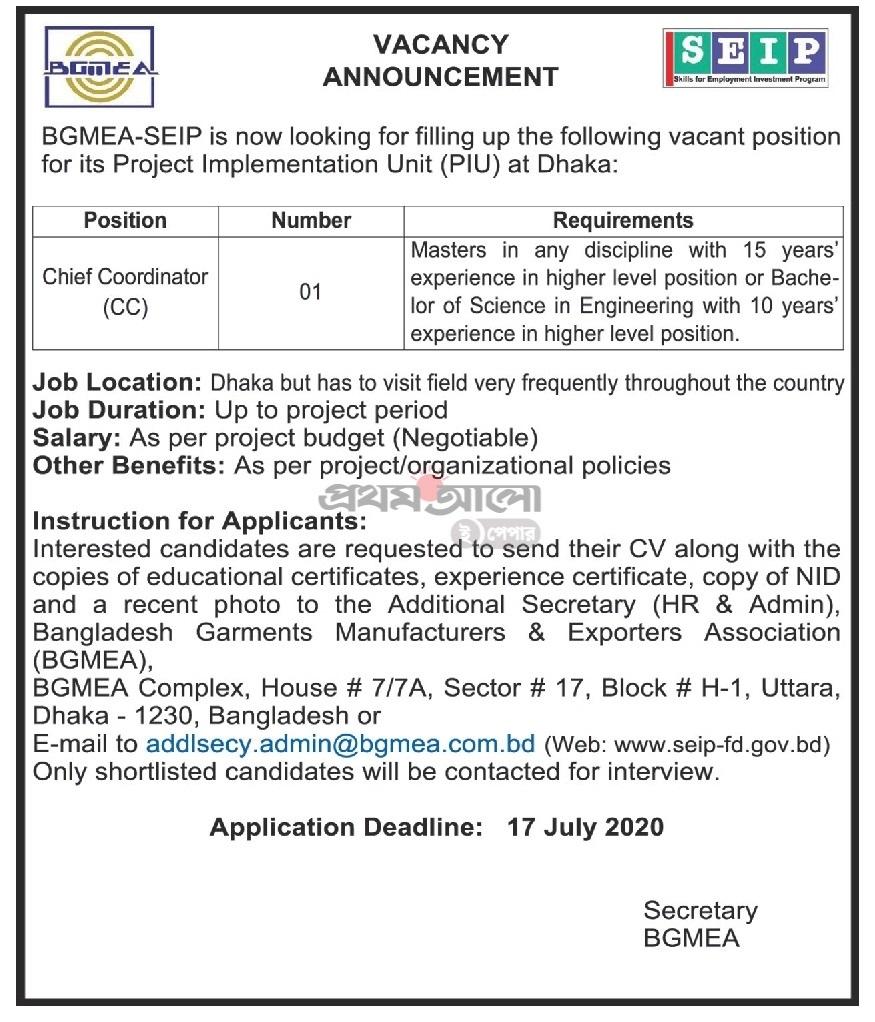 Skills for Employment Investment Program (SEIP) Job Circular 2020