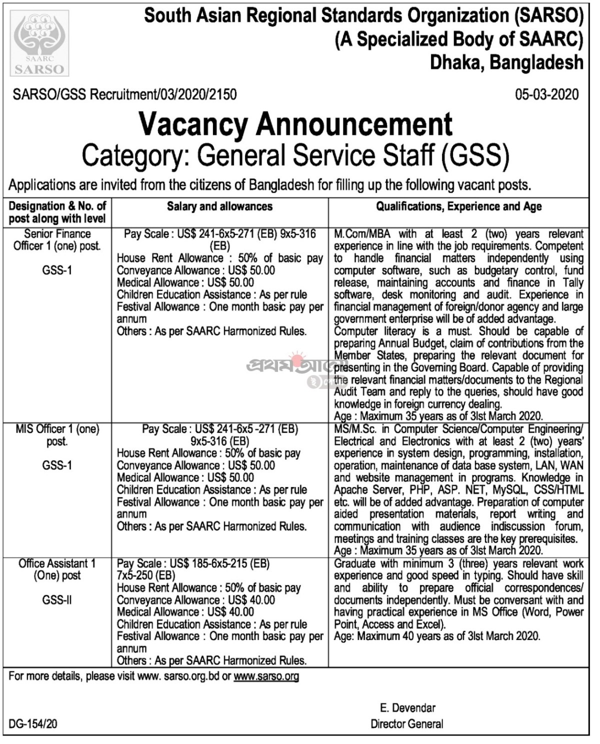South Asian Regional Standards Organization Job Circular 2020