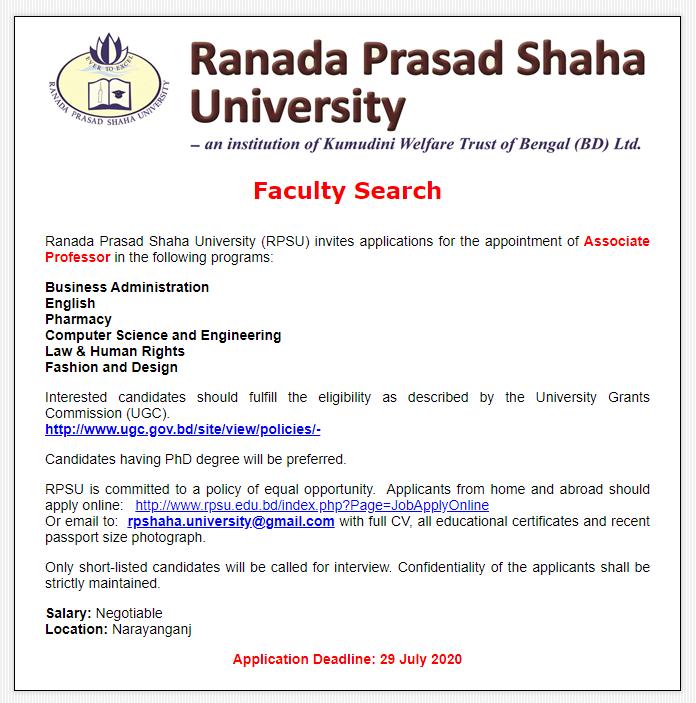 Ranada Prasad Shaha University Job Circular 2020
