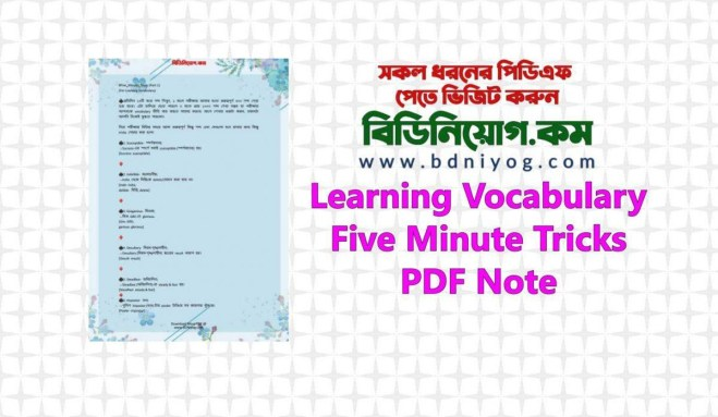 Learning Vocabulary Five Minute Tricks