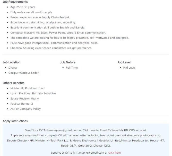 Minister Hi Tech Park Ltd Job Circular 2020 2