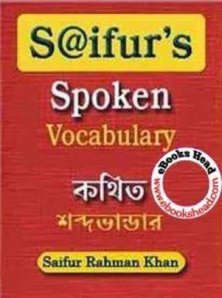 Saifur's Spoken Vocabulary Book PDF