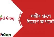 Sajeeb Group 1
