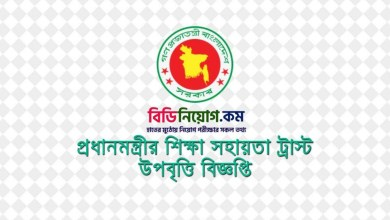 www.pmeat .gov .bd