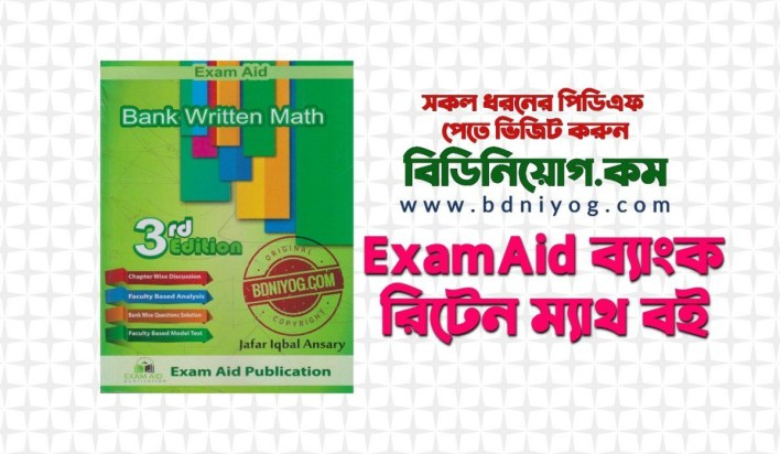 ExamAid Bank Written Math Book PDF