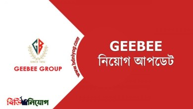 GeeBee Bangladesh