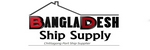 Bangladesh Ship Supply - Logo