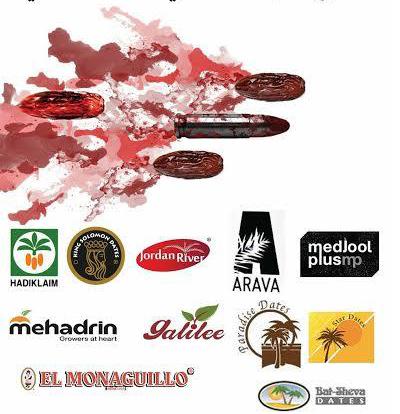 Maroc : une campagne de boycott des dattes israéliennes