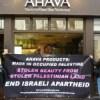 Ahava-store-banner