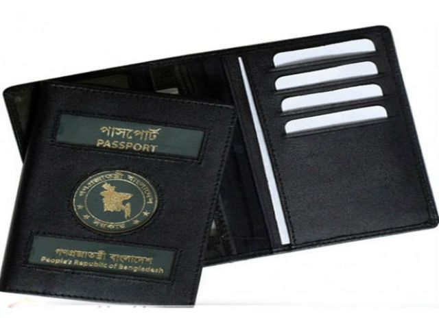 Black Leather Passport Cover Price Bangladesh Bdstall