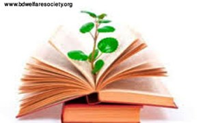 Education strategy of addicted and intoxicated peoples, Awareness begins from Bangladesh, Collected unique picture no-00012............