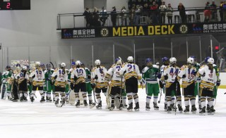Connecticut Whale and Boston Pride shaking hands after the game
