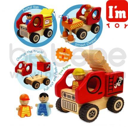 I\'m : รถไปรษณีย์,รถดับเพลิง,รถเก็บขยะ