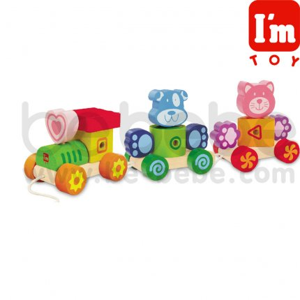 I\'m : รถไฟสัตว์ 3 ขบวน
