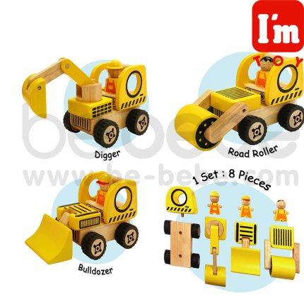 I\'m : รถบด,รถแมคโคร,รถเกรด