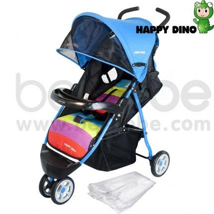 รถเข็นเด็ก Happy Dino : Stroller LC200S-K216+net