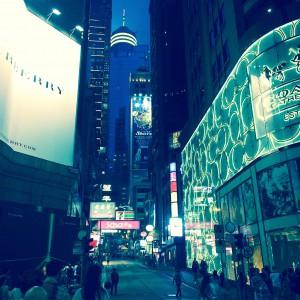 HK, Honk Kong, elegant, beautiful, city,