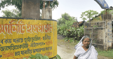 Subhashini Mistry - The Woman who Built the Hospital by Selling Vegetables