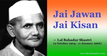 The Man of Peace – Lal Bahadur Shastri