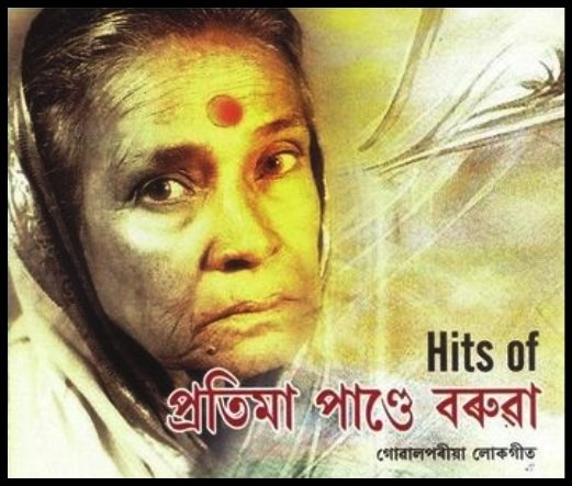 Hits of Pratima Barua Pandey