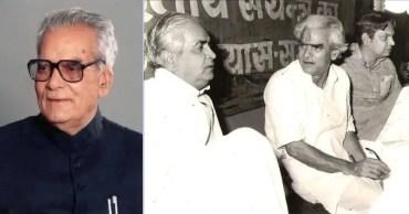 Indias-11th-Vice-President-Shri-Bhairon-Singh-Shekhawat-Be-An-Inspirer