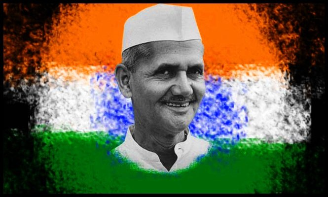 The 2nd Prime Minister of India