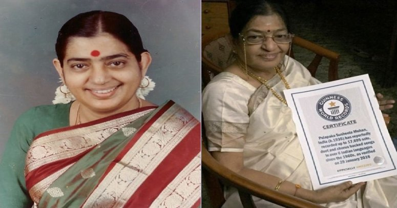 Pulapaka-Susheela-An-Elite-Vocalist-who-enters-into-the-Guinness-Book-of-World-Records-Be-An-Inspirer