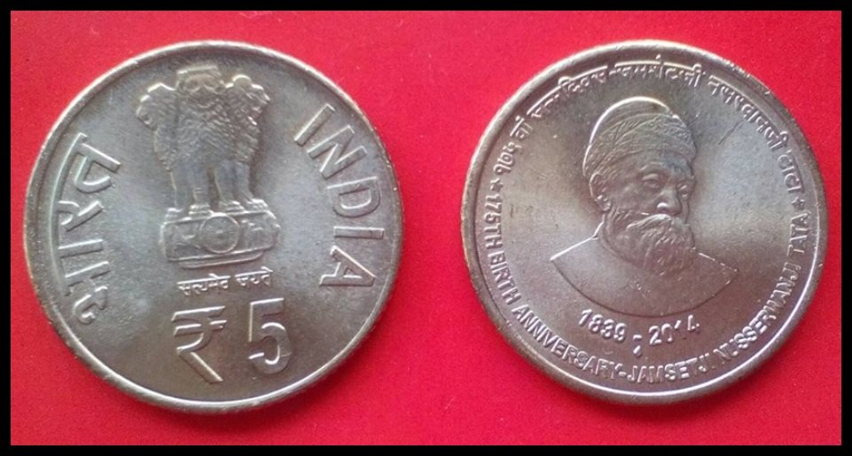 5-Rupee-coin-issued-to-commemorate-the-175-th-birth-anniversary-of-Jamsetji-Nusserwanji-Tata-by-the-Government-of-India-in-2014-Be-An-Inspirer