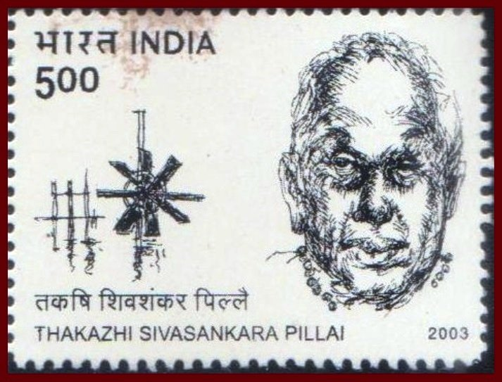 Postage-Stamp-released-to-commemorate-his-contributions-in-2003-by-the-Government-of-India-Be-An-Inspirer