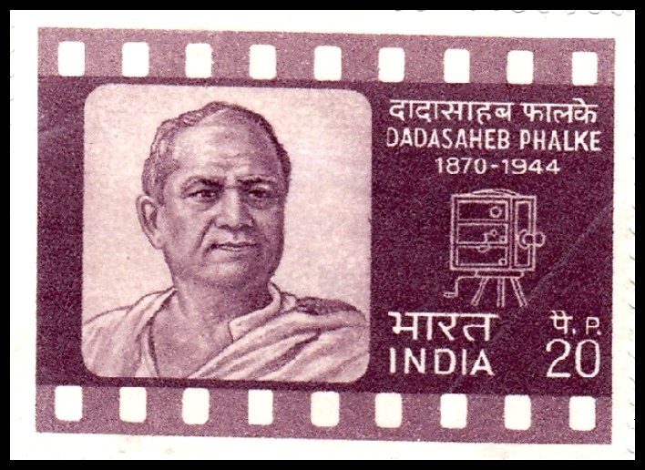 Postage-stamp-released-in-memory-of-Dadasaheb-Phalke-in-1971-Be-An-Inspirer
