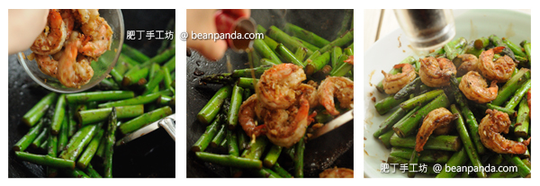 asparagus_shrimp_stirfried_step_05