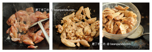 chicken_ginger_stir_fries_step_03