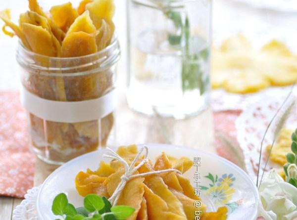 自製芒果乾【原色原香】Dried Mango