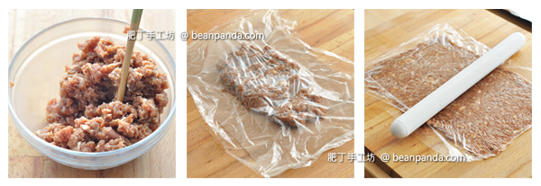honey_pork_jerky_step_01