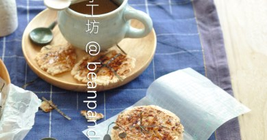 米仙貝【日式茶點】Homemade Senbei ( Japanese Rice Crackers)