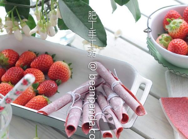 草莓軟糖捲【純天然軟糖】Strawberry Fruit Leather